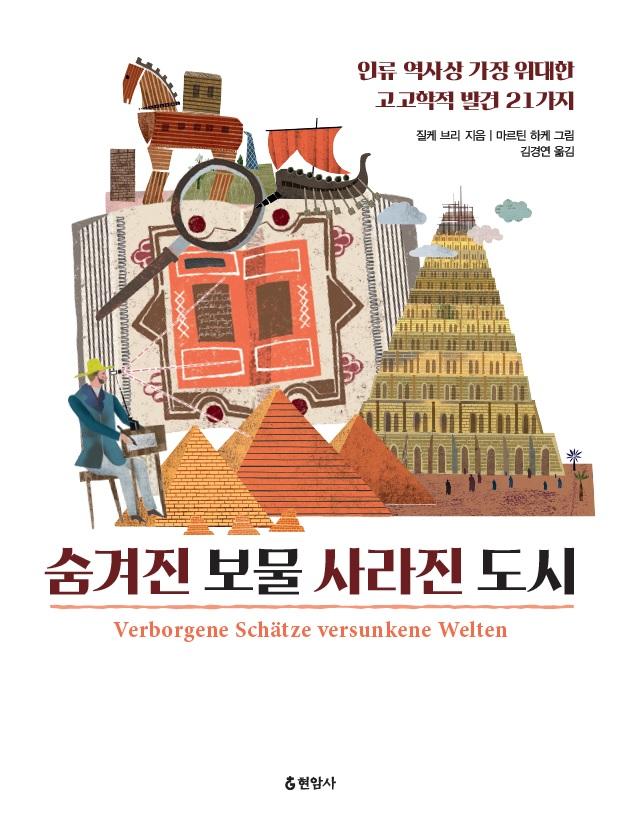CoverKorea